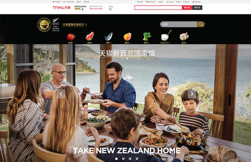 NZ Food Basket adapts to moving feast